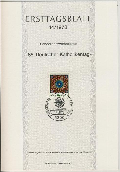 BRD - ETB (Ersttagsblatt) 14/1978 0