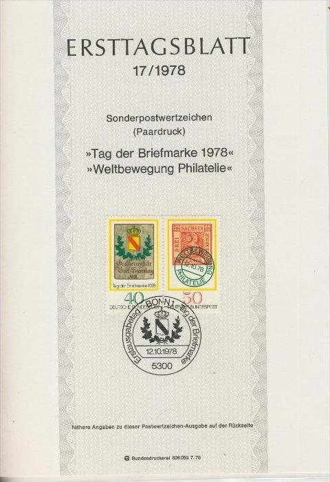 BRD - ETB (Ersttagsblatt) 17/1978 0