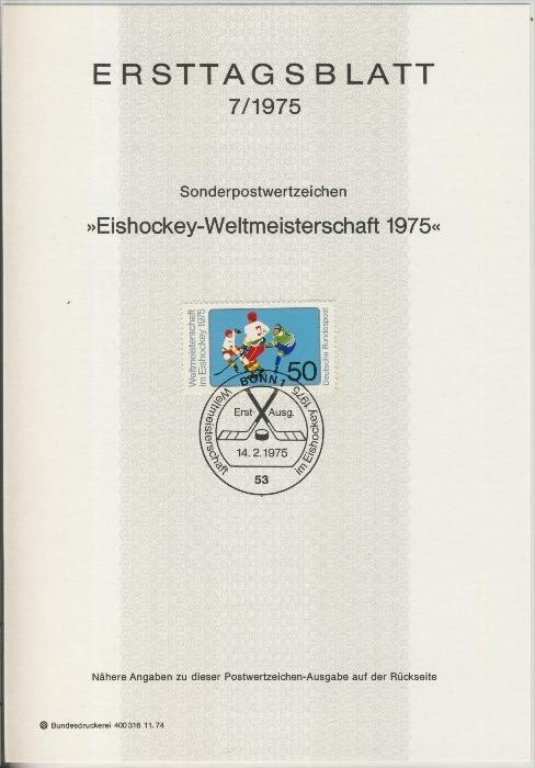 BRD - ETB (Ersttagsblatt) 7/1975 0