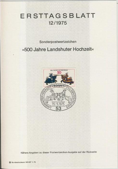 BRD - ETB (Ersttagsblatt) 12/1975 0