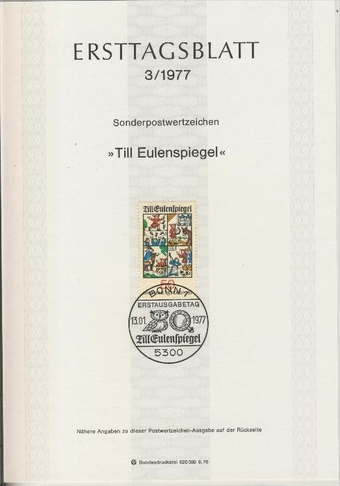 BRD - ETB (Ersttagsblatt)  3/1977 0