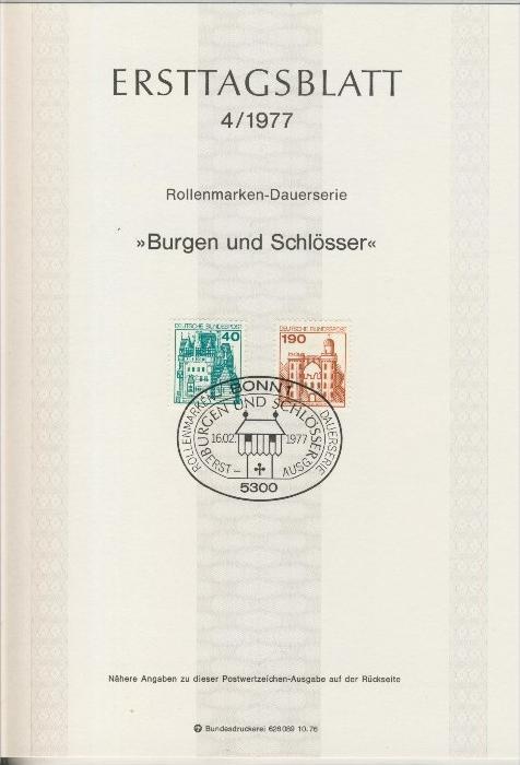 BRD - ETB (Ersttagsblatt)  4+7+12/1977