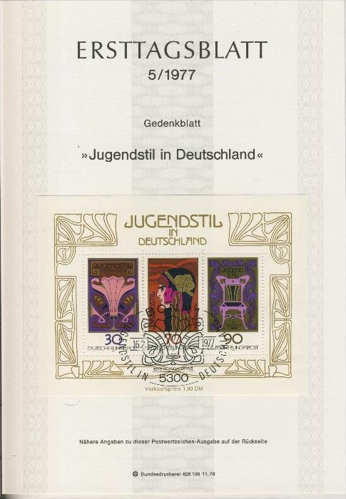 BRD - ETB (Ersttagsblatt)  5/1977 0