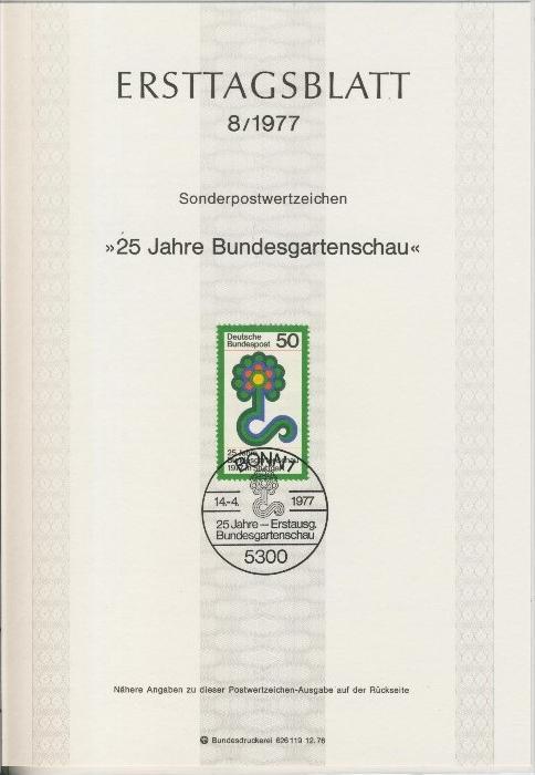 BRD - ETB (Ersttagsblatt)  8/1977 0