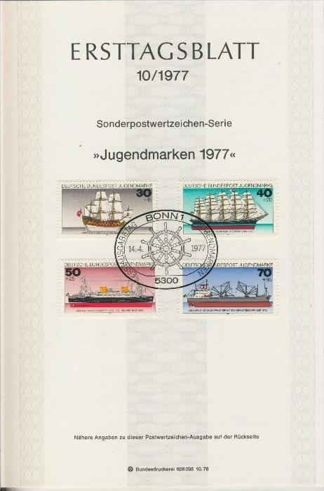 BRD - ETB (Ersttagsblatt)  10/1977 0