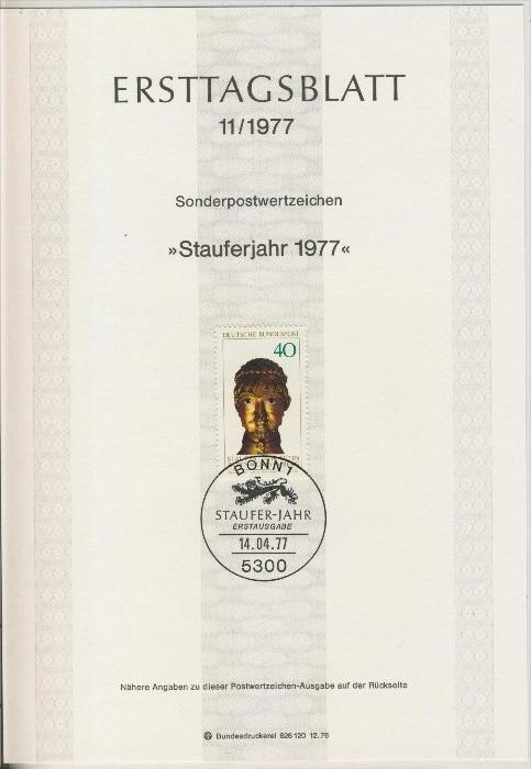 BRD - ETB (Ersttagsblatt)  11/1977 0