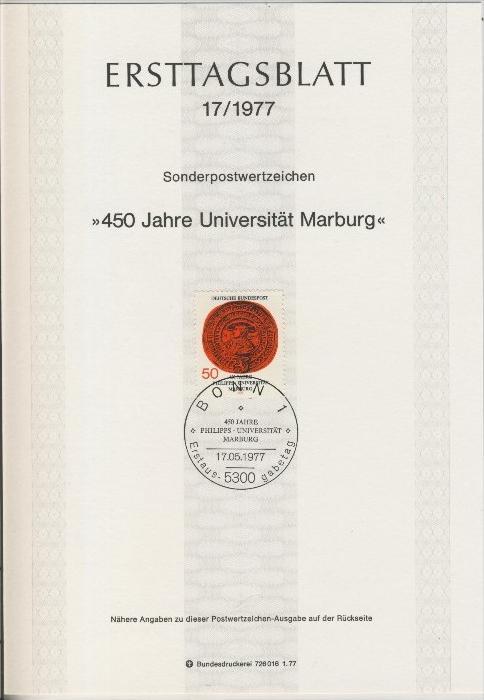 BRD - ETB (Ersttagsblatt)  17/1977 0