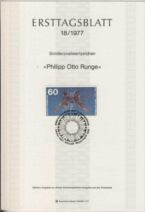 BRD - ETB (Ersttagsblatt)  18/1977 0