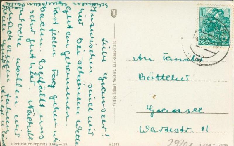 wismar v. 1959  Fürstenhof Portal  --  siehe Foto !!  (29201) 1