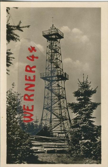 Neustadt / Südharz v. 1962  Poppenturm auf dem Poppenberg  --  siehe Foto !!  (29202) 0