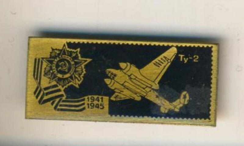 Flugzeug - Russland v. 1941-1945 Ty - 2 siehe Foto  (3-Flug-K4)