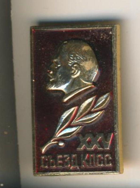 Auszeichnung von Russland siehe Foto  (4-Aus-K4)
