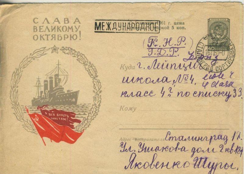 Russland v. 1960 Umschlag mit einen Schiff  (51328)