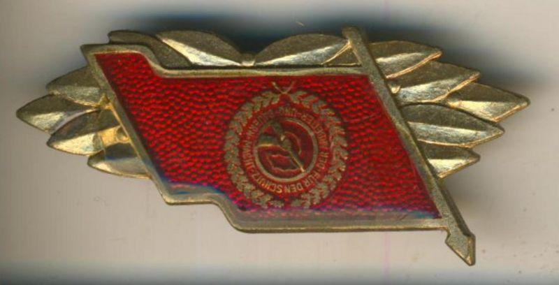 Auszeichnung von Russland oder evtl. DDR siehe Foto  (5-Aus-K4)