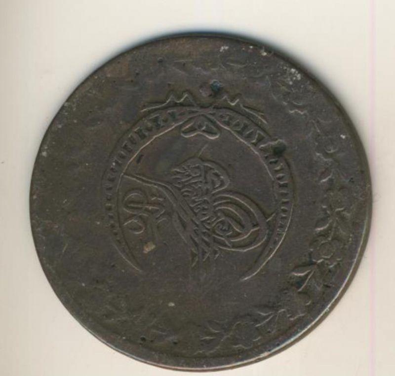 Türkei v. 1808  5 kurush Qustantiniyah Minze -- siehe Foto !!  (2-A-K4)