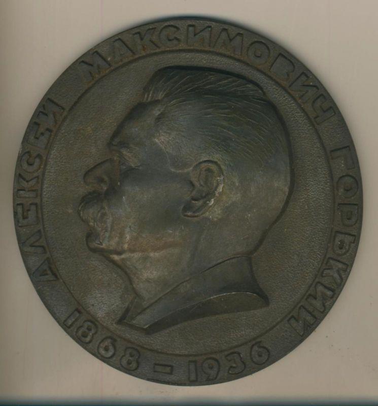 Maxim Gorki (Alexei Maximowitsch Peschkow ) 1868 - 1936 Medaille