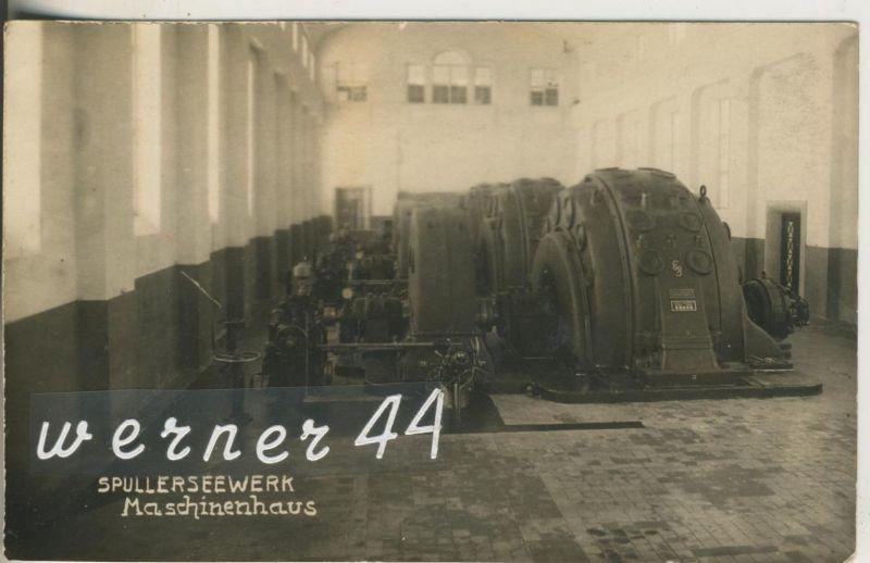 Spuller v.1928 Maschinenhaus  (13298)