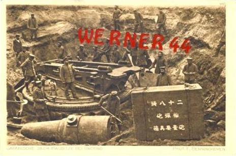 Grodno v.1915 Japanische Haubitze (7334)