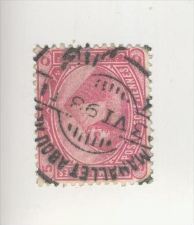 Ägypten  v. ca. 1890      (231)