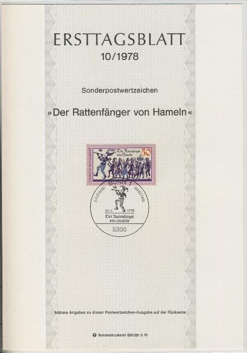 BRD - ETB (Ersttagsblatt) 10/1978 0