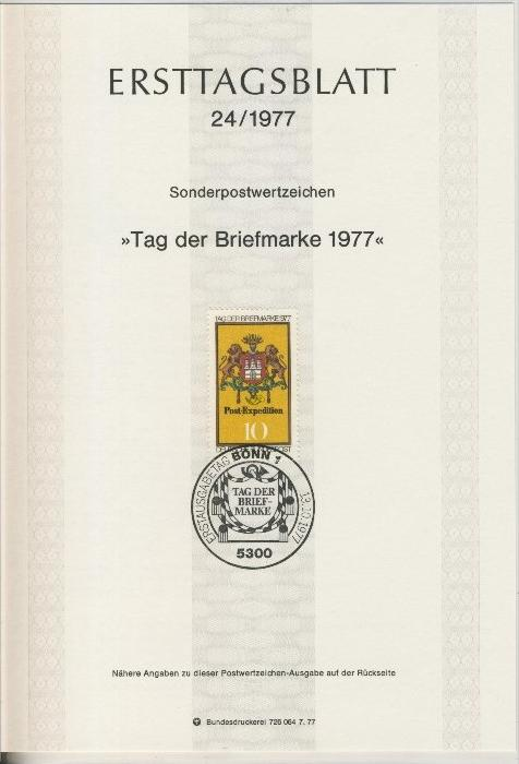 BRD - ETB (Ersttagsblatt)  24/1977 0
