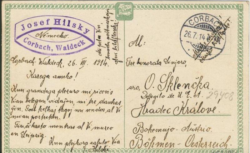 Leipzig v. 1914  Das Museum mit Vorplatz  ()  --  siehe Foto !!  (29408) 1