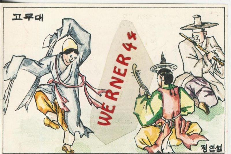 Koreanischer Volkstanz v. 1981 Getuscht von Jeong Am Sun (11 Jahre)  --  siehe Foto !!  (30527)