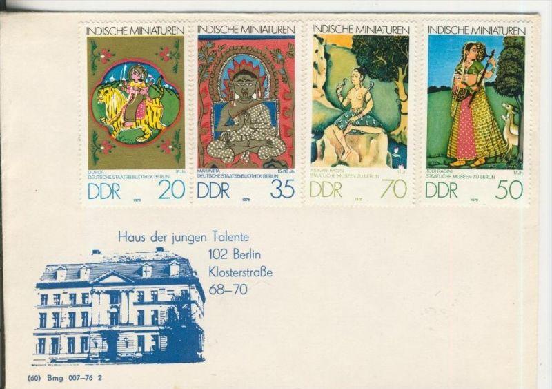 Haus der jungen Talente 102 Berlin Klosterstrasse von 1979  (37009)