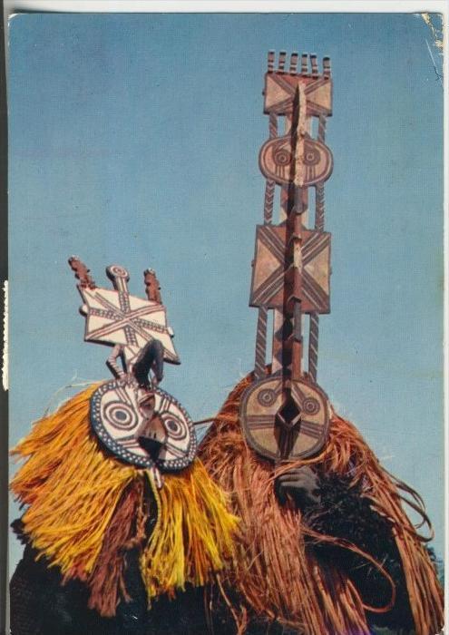Nigeria v. 1967  African Mask  (41586)