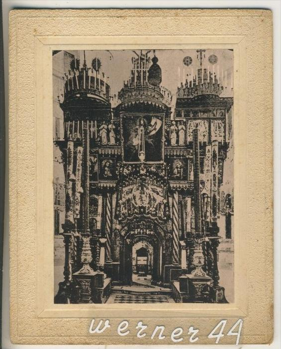 Jerusalem v.1905 Kapelle d. hl. Grabes (8071a)