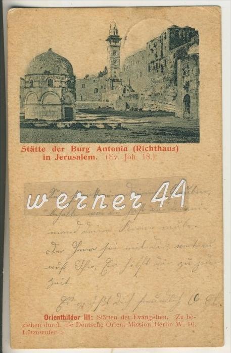 Jerusalem v.1903 Stätte der Burg Antonia (Richthaus) in Jerusalem (8458)