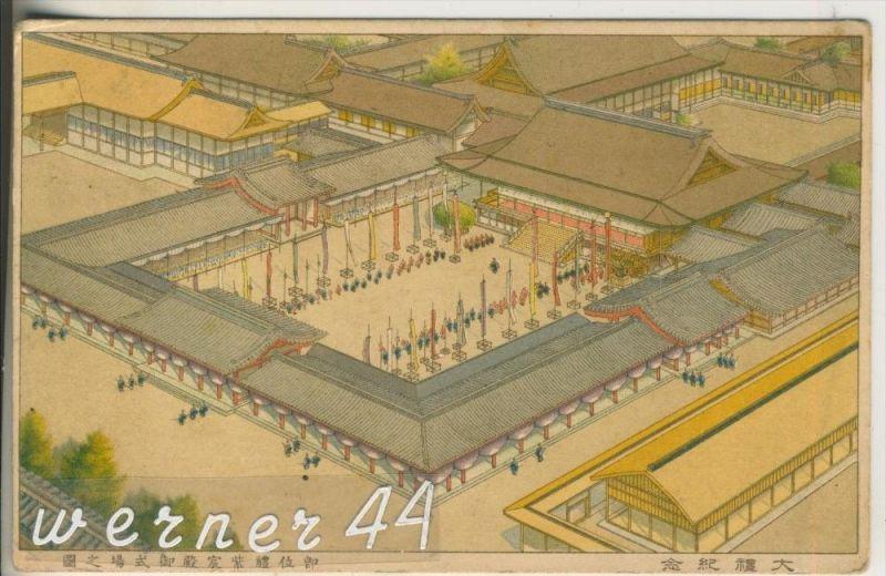Kioto v.1914 Jap. Krönungsstempel (10330)