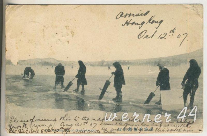 Gorivokwaku /Sibirien ? v. 1907  Eisblöcke werden aus dem Meer geschnitten mit Handsägen  (11402)