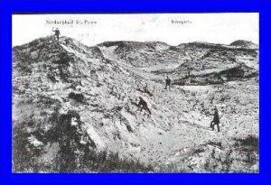 Nordseebad St. Peter v. 1916  Dünenpartie - SELTEN !!!  (1729)