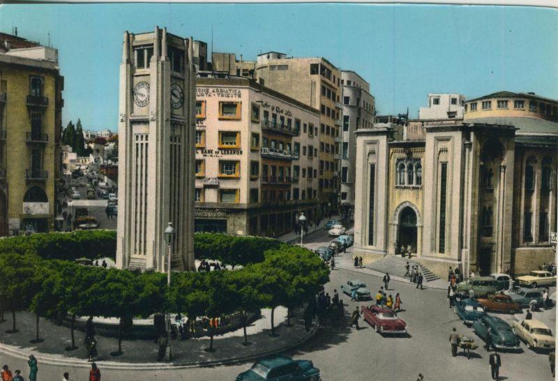 Beirut v. 1969  Patlament und Hotel und Kreisverkehr  (55428)