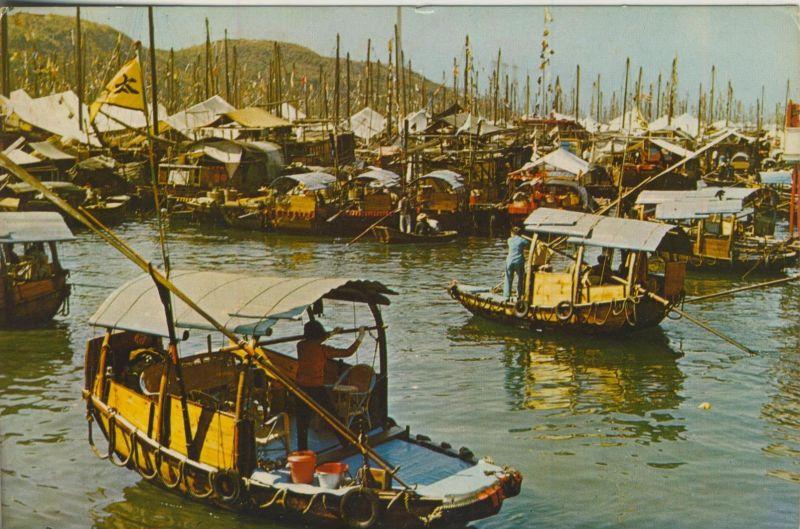 Hong Kong v. 1970  Bootleben auf dem Fluß (55449)