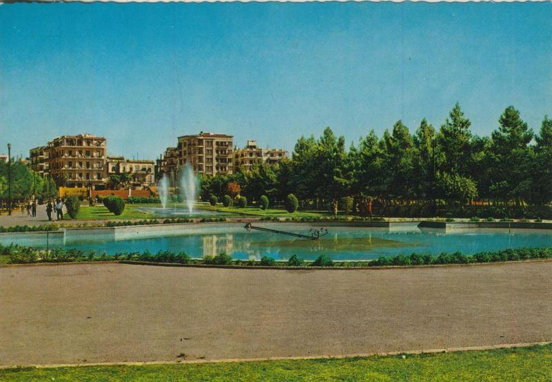 Aleppo v. 1970  Public Garden  (55483)