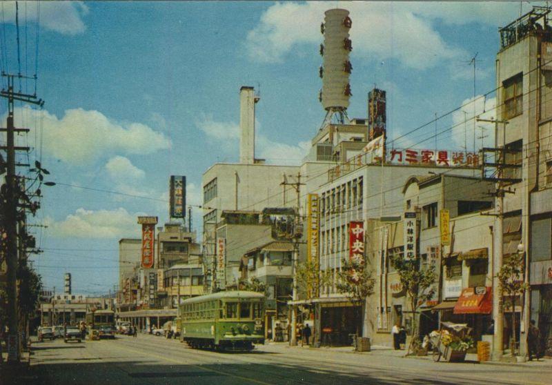 Yokohama v. 1972  Strassenansicht  (55497)