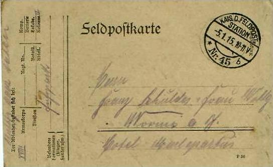 Feldpostkarte mit Feldpoststempel von 5.1.1914 - siehe Foto !!  (24589)