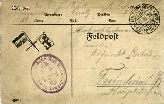Feldpostkarte mit Feldpoststempel von 31.10.1915 - siehe Foto !!  (24591)