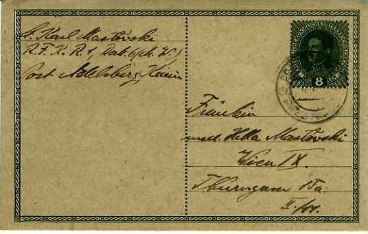 Österreich v. 1918   - siehe Foto !!  (24593)