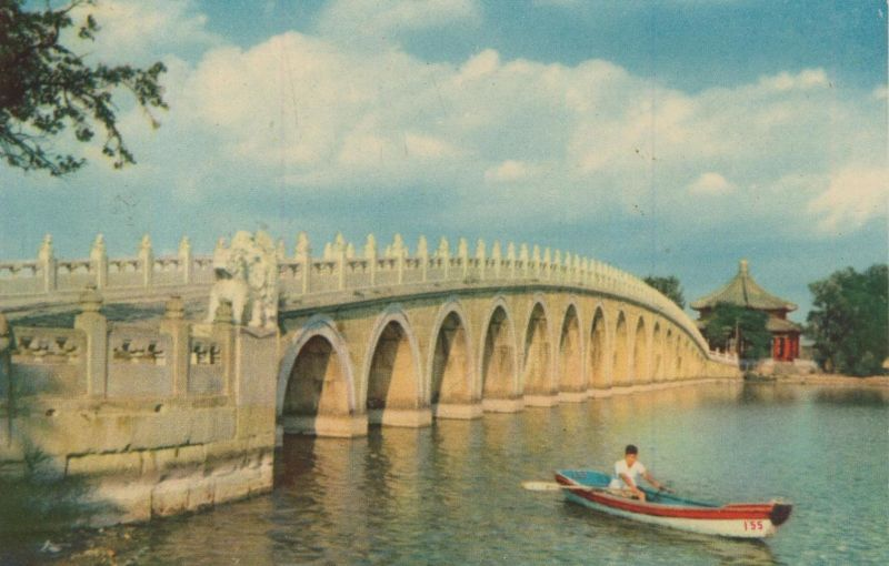 China v. 1978 Seventeen-Arch Bridge,Summer Palace (55003)