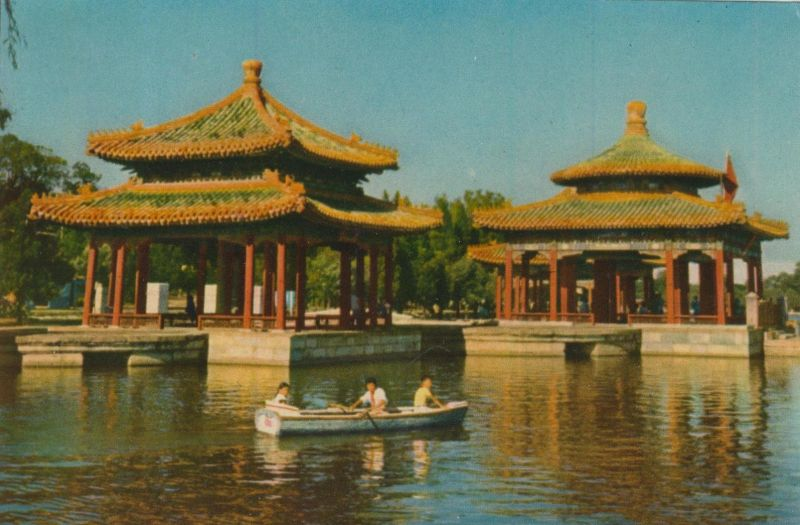 China v. 1978 Five Dragon Pavilions,Peihai Park  (55005)