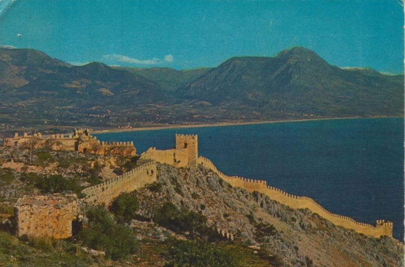 Alanya v. 1978  General view from the bay of Alanya  (55011)