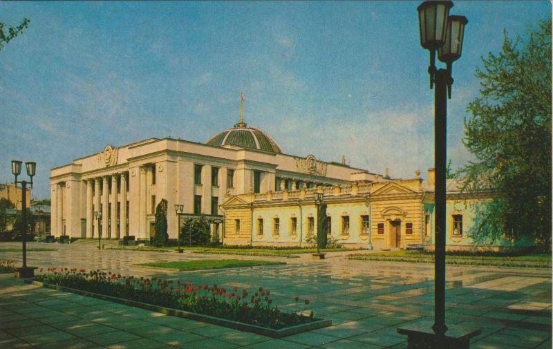 Kiev v. 1980  Gebäude des O.-Sowjets der Ukrainischen SSR. 1936 -1939  (55012)