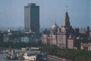 Hong Kong v. 1978  siehe Foto !!  (55036)