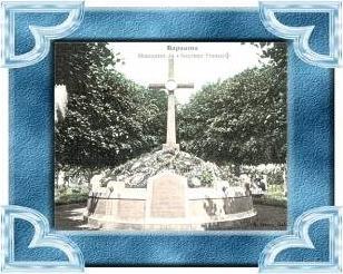 Baupaume v.1915 Moument (9491)