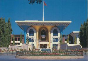 Oman v. 1976  Sultanate of Oman  (56655)