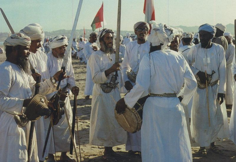 Oman v. 1976  Traditional Omani Dancing  (56656)