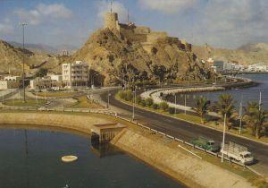 Oman v. 1976  Muttrah Corniche  (56658)